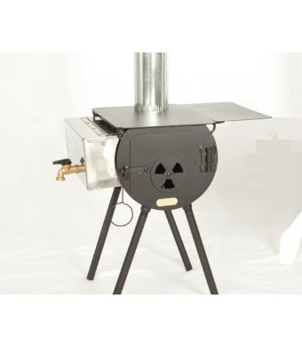Scout Stove Package