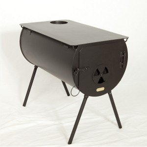 Hunter Stove